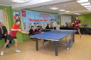 Справка о доступе к занятиям в спортивных секциях.